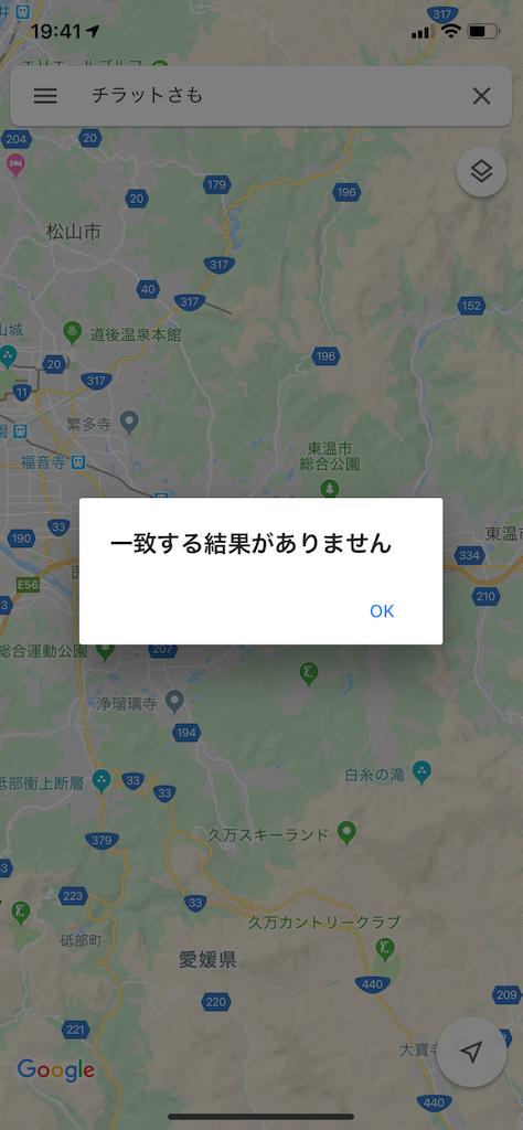 f:id:ko-kakuno:20190506203808p:image