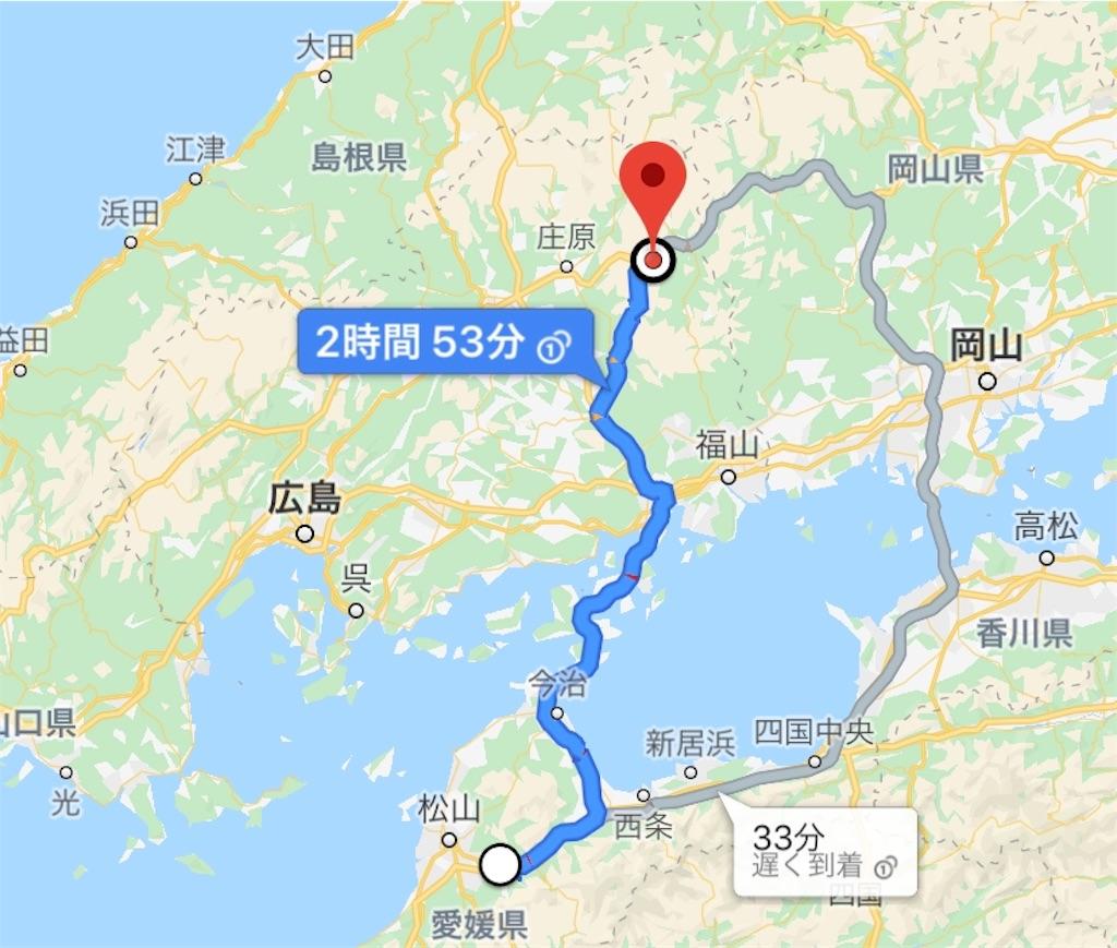 f:id:ko-kakuno:20190509112558j:image