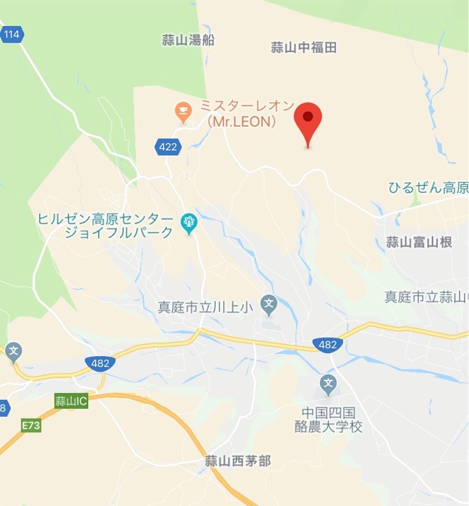 f:id:ko-kakuno:20190515171949j:image
