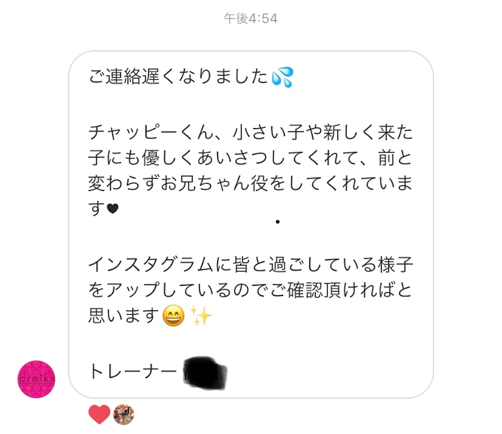 f:id:ko-kakuno:20190805233322j:image