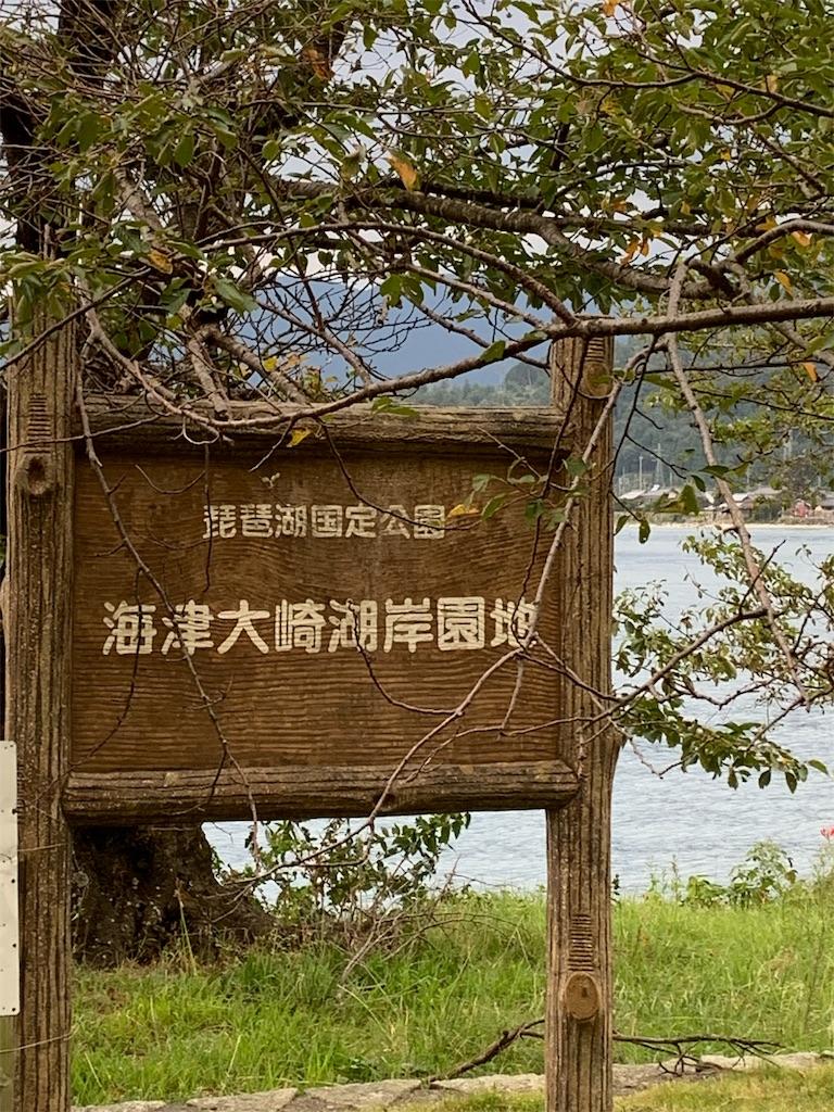 f:id:ko-kakuno:20190930114625j:image