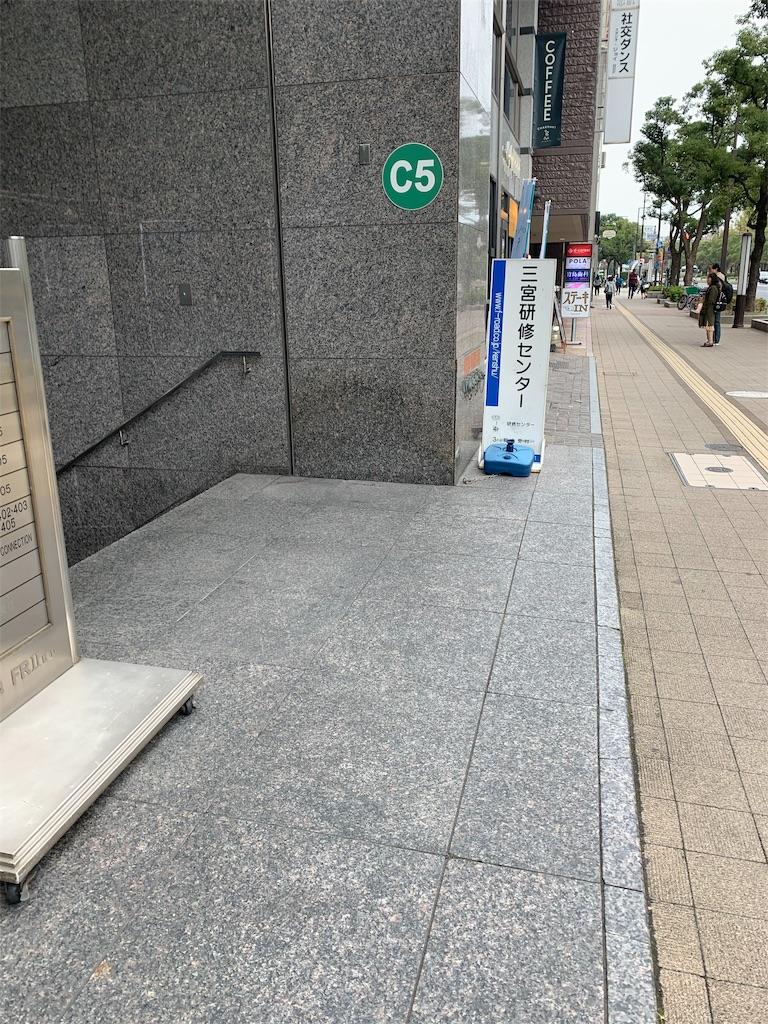 f:id:ko-kakuno:20191126222711j:image