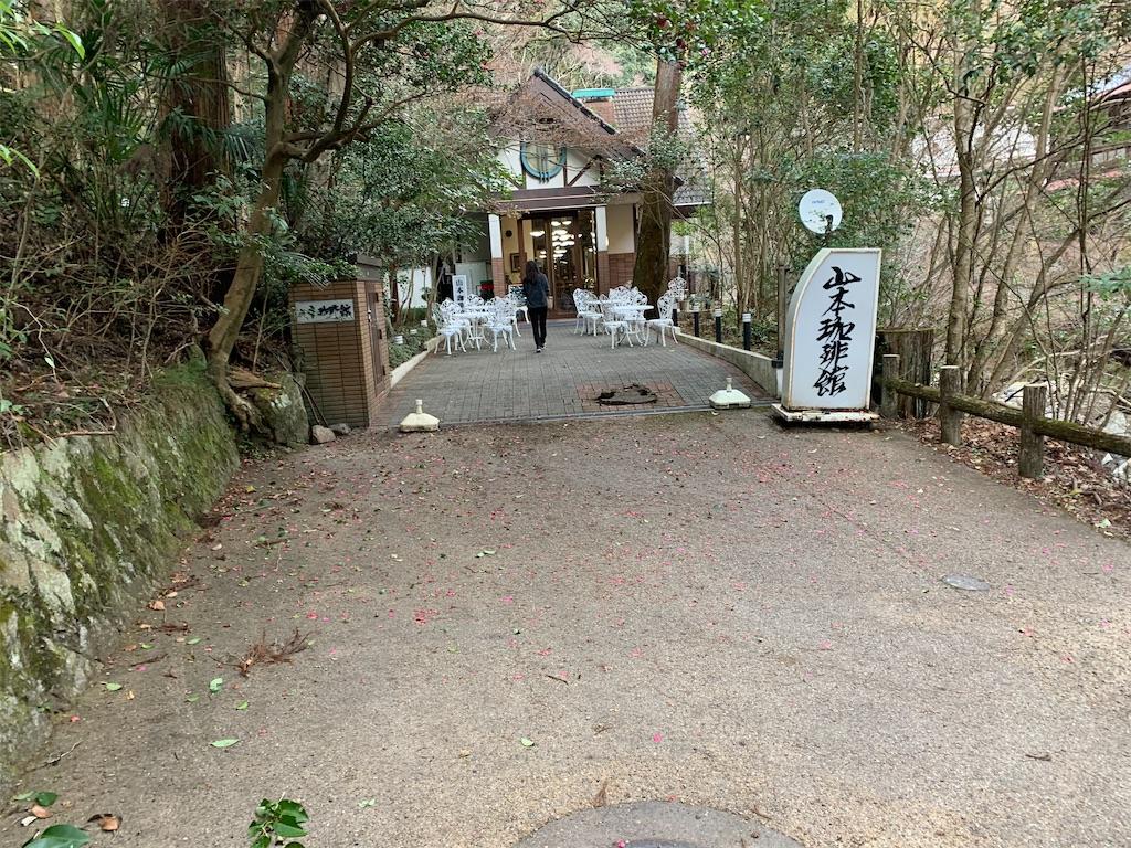 f:id:ko-kakuno:20200127014927j:image