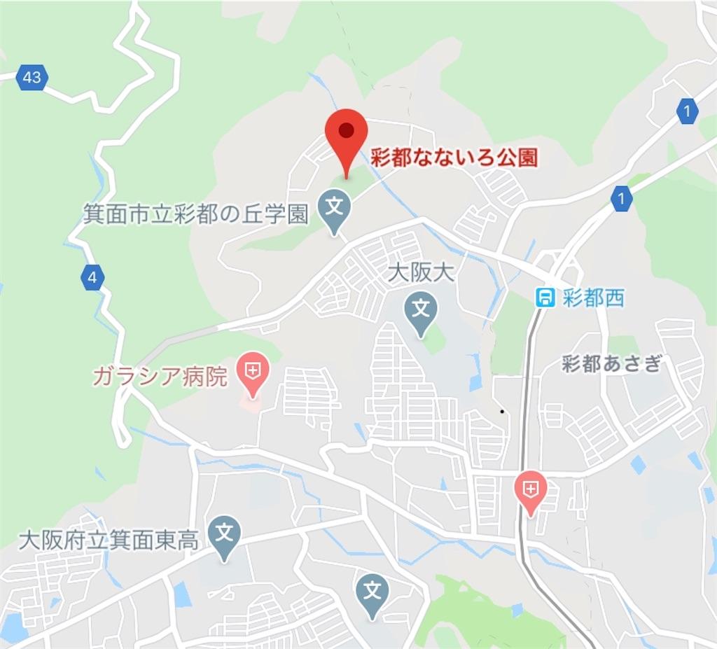 f:id:ko-kakuno:20200223214326j:image