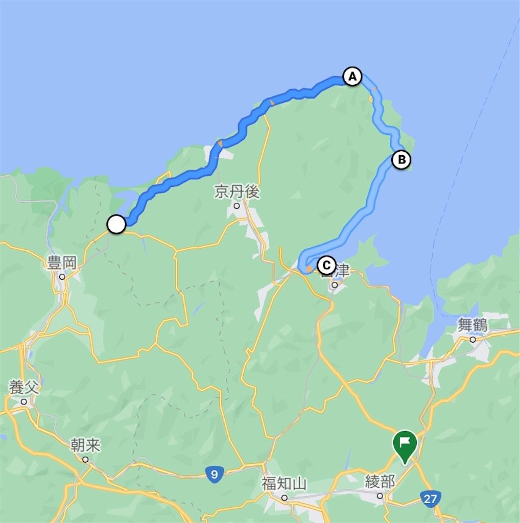 f:id:ko-kakuno:20200905012348j:image