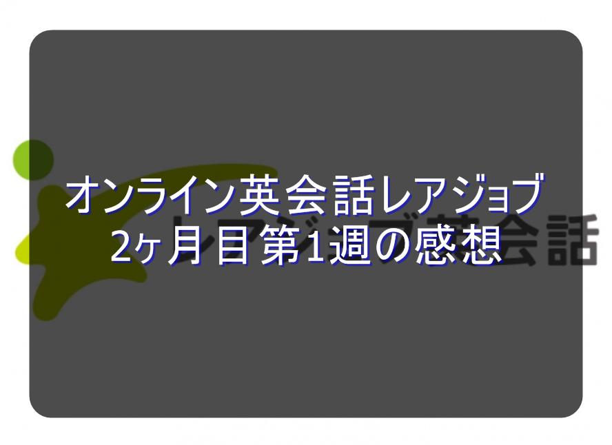 f:id:ko-knife:20180808104619p:plain
