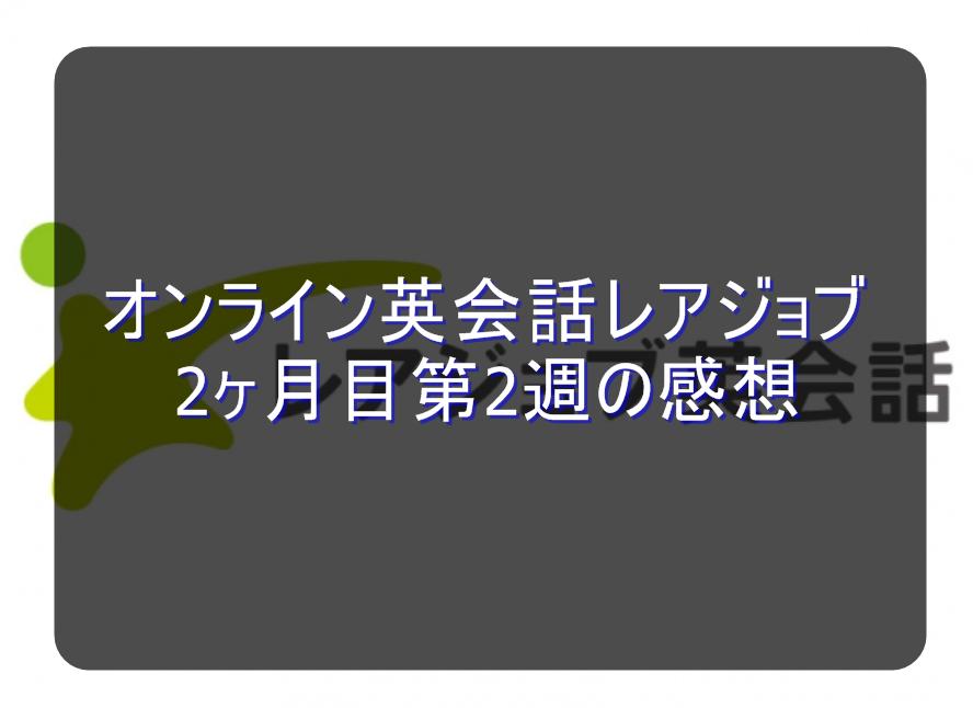f:id:ko-knife:20180812015252p:plain