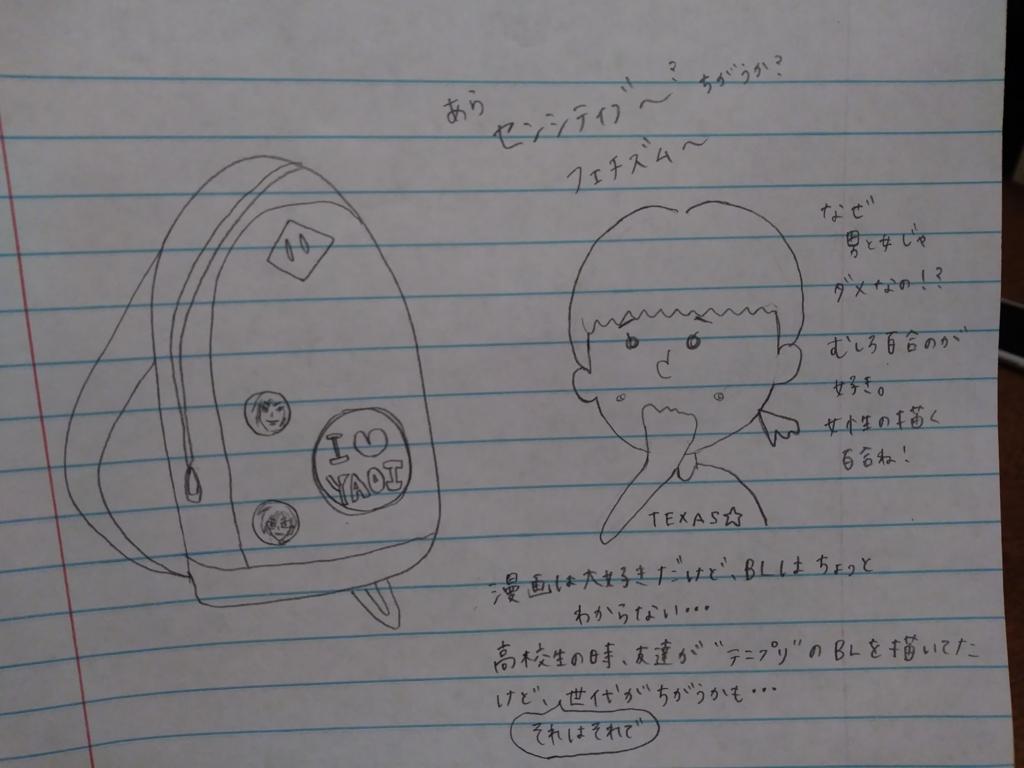 f:id:ko-merusu:20170401022753j:plain