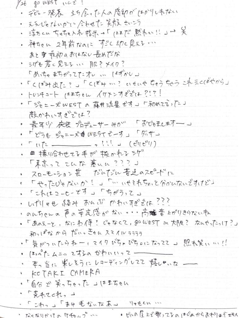 f:id:ko-mochi:20160326132142j:plain