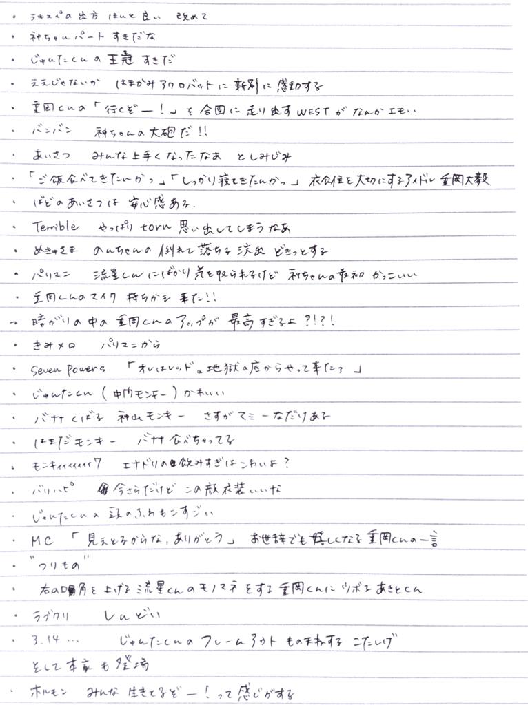 f:id:ko-mochi:20161204214336p:plain