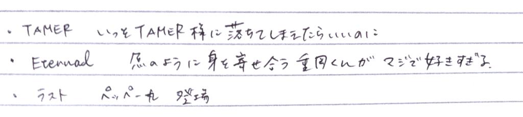 f:id:ko-mochi:20161204214352p:plain