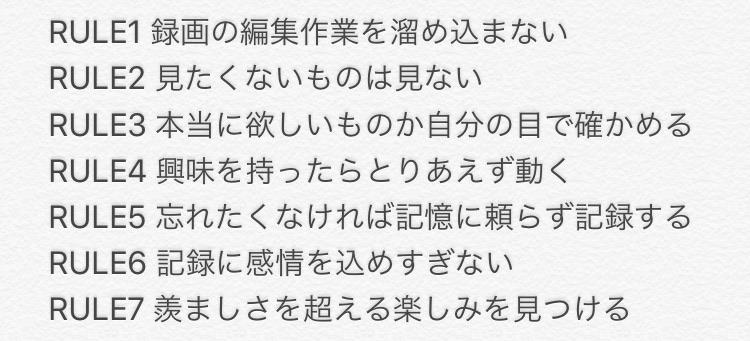 f:id:ko-mochi:20180624162336j:plain