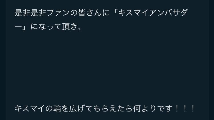 f:id:ko-mochi:20181030165858j:plain