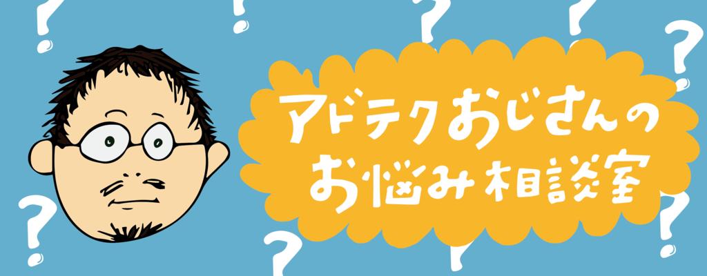 f:id:ko-shibata:20160404103204p:plain