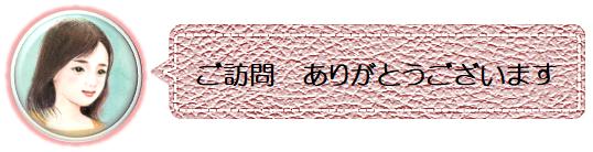 f:id:ko-todo:20200721224413p:plain