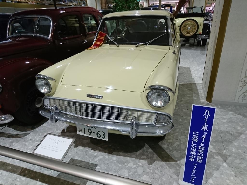 f:id:ko-udon-sc50:20170301212728j:plain