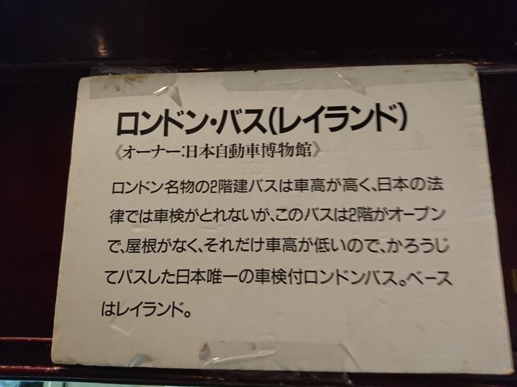 f:id:ko-udon-sc50:20170301213517j:plain