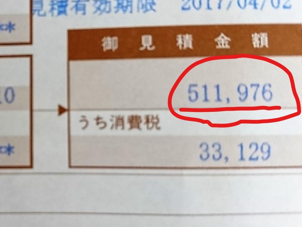 f:id:ko-udon-sc50:20170304212935j:plain
