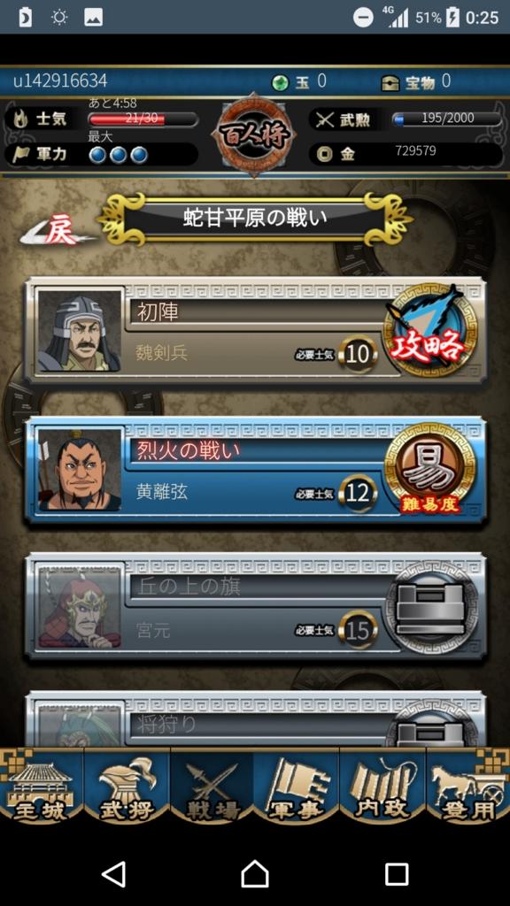 f:id:ko-udon-sc50:20170321205902j:plain