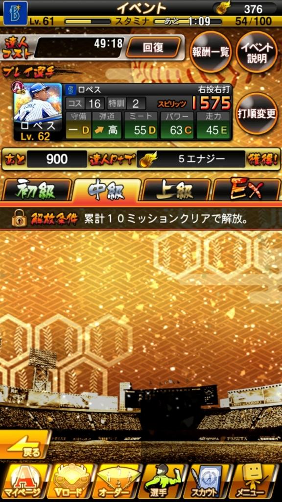 f:id:ko-udon-sc50:20170323210205j:plain