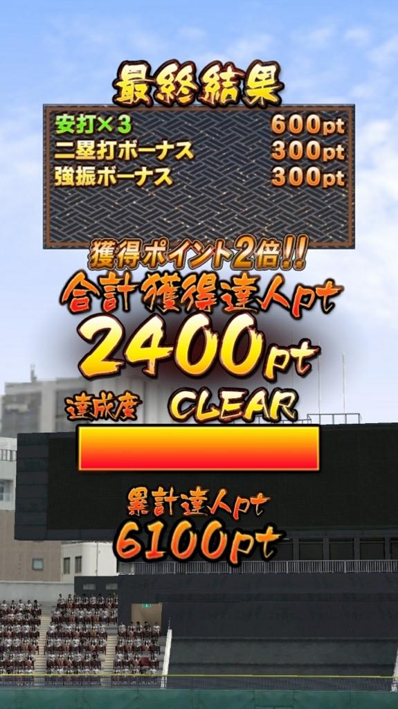 f:id:ko-udon-sc50:20170323210611j:plain