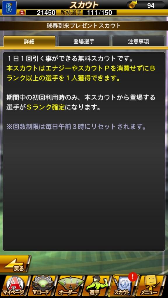 f:id:ko-udon-sc50:20170328160756j:plain