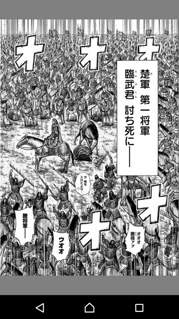 f:id:ko-udon-sc50:20170401233455j:plain