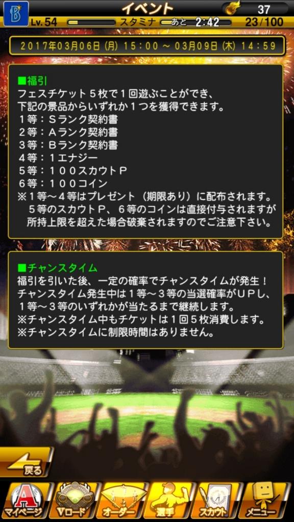 f:id:ko-udon-sc50:20170418202426j:plain
