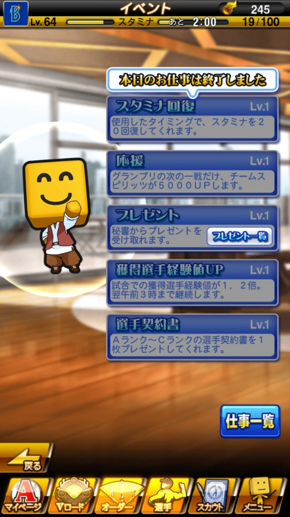 f:id:ko-udon-sc50:20170421001745j:plain