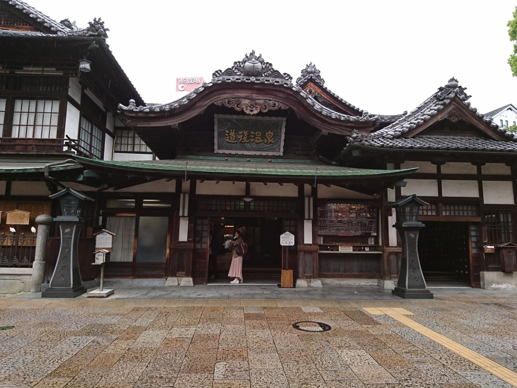 f:id:ko-udon-sc50:20170502150256j:plain