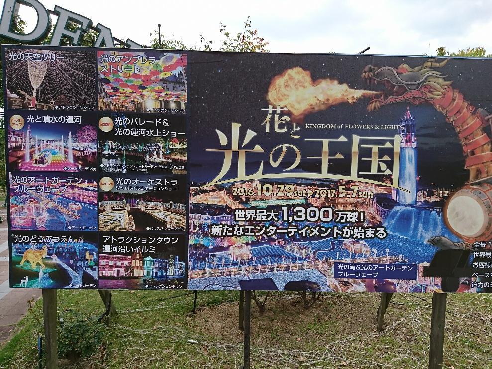 f:id:ko-udon-sc50:20170502163255j:plain