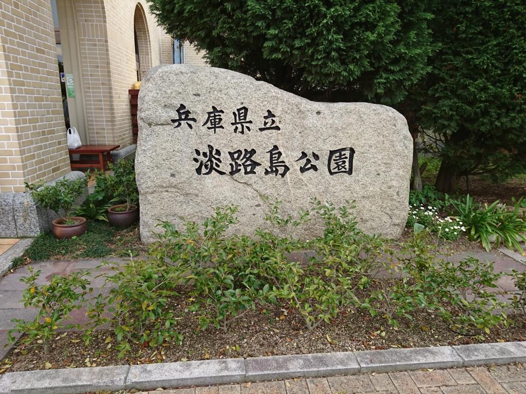 f:id:ko-udon-sc50:20170502213906j:plain