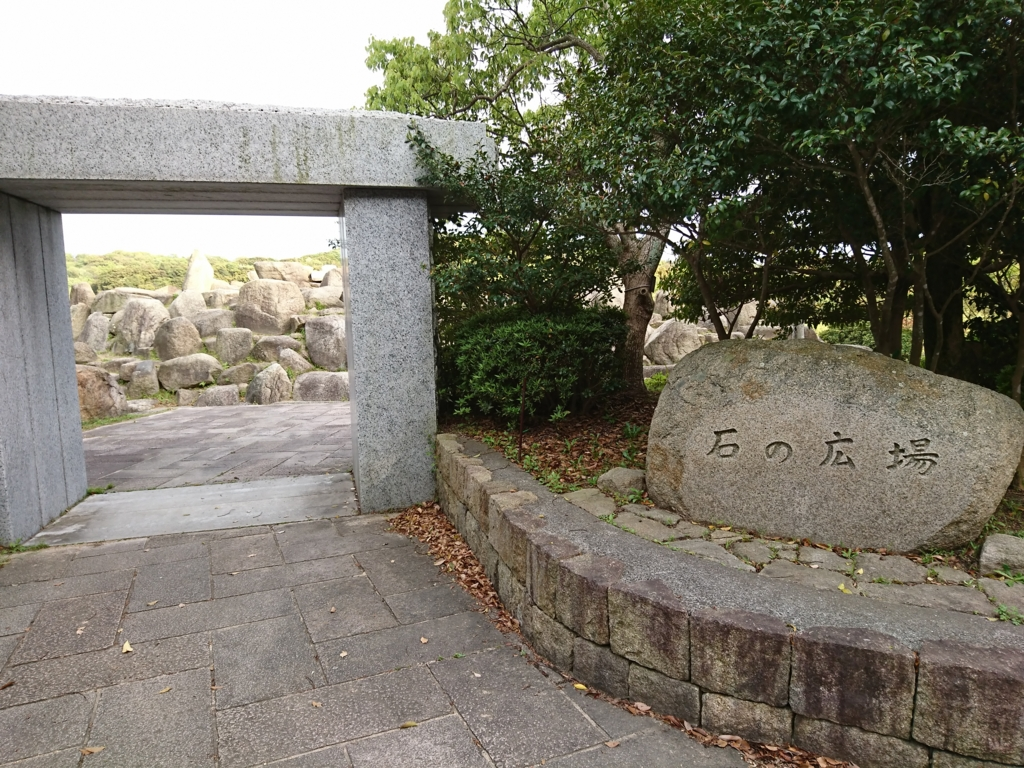 f:id:ko-udon-sc50:20170502214108j:plain