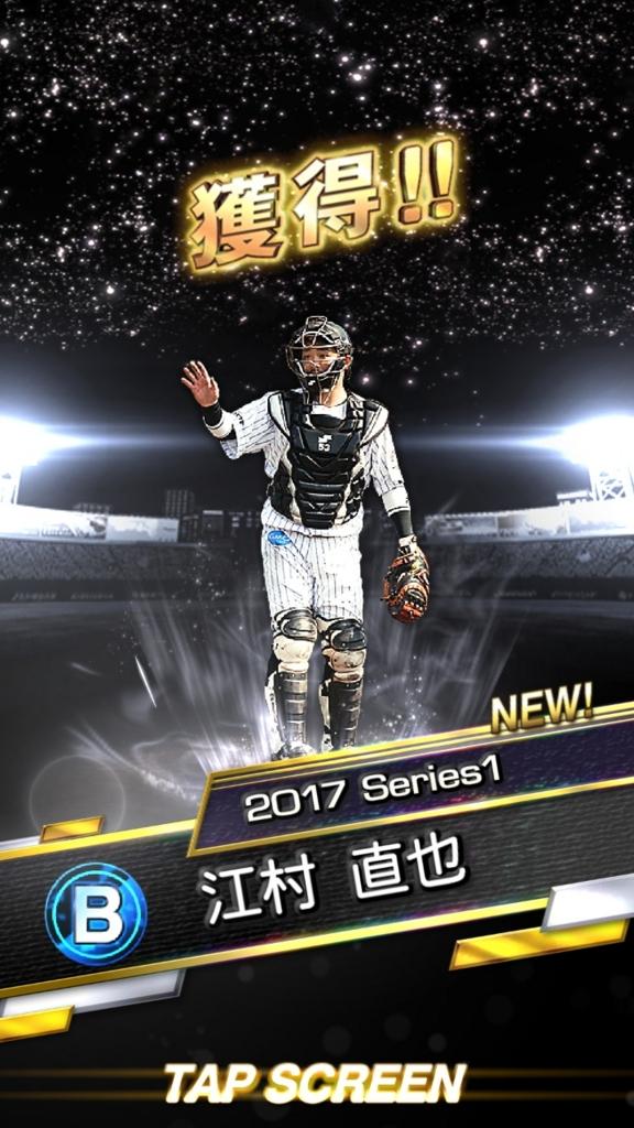 f:id:ko-udon-sc50:20170504224724j:plain