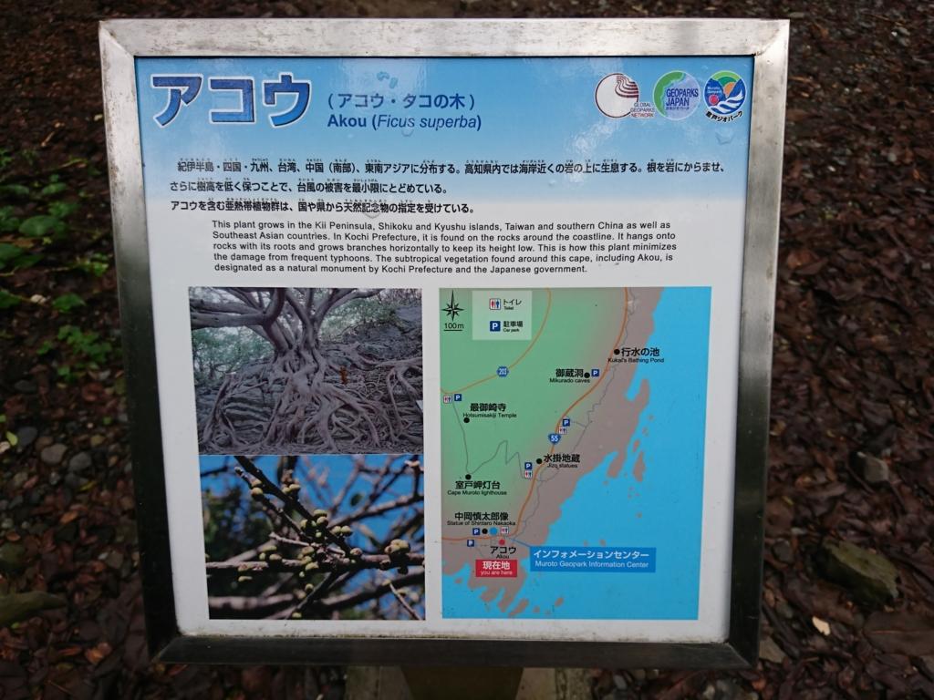 f:id:ko-udon-sc50:20170508142341j:plain
