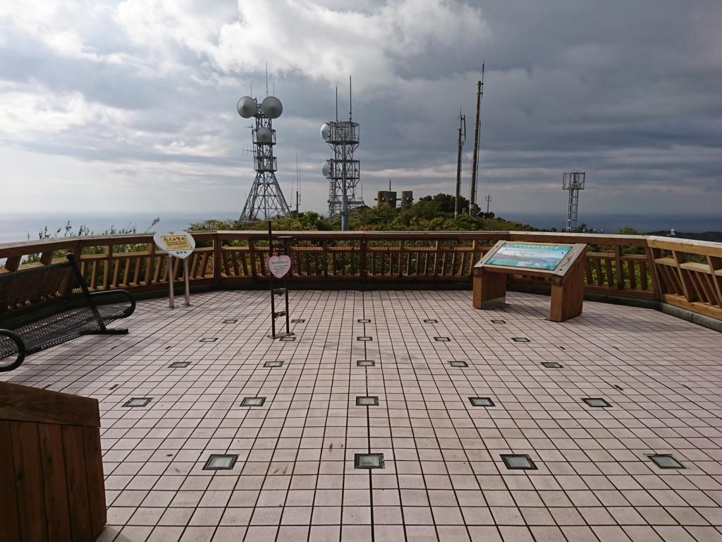 f:id:ko-udon-sc50:20170508142634j:plain