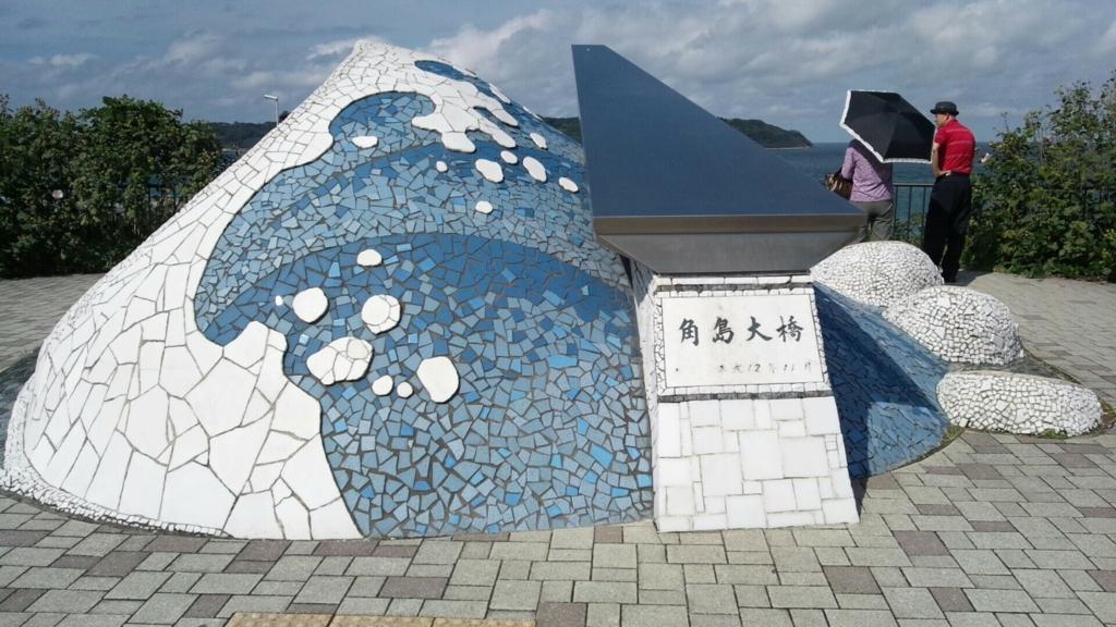 f:id:ko-udon-sc50:20170512232359j:plain