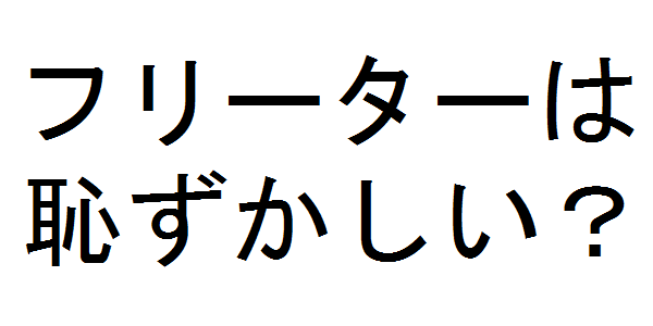 f:id:ko-udon-sc50:20170515144720p:plain