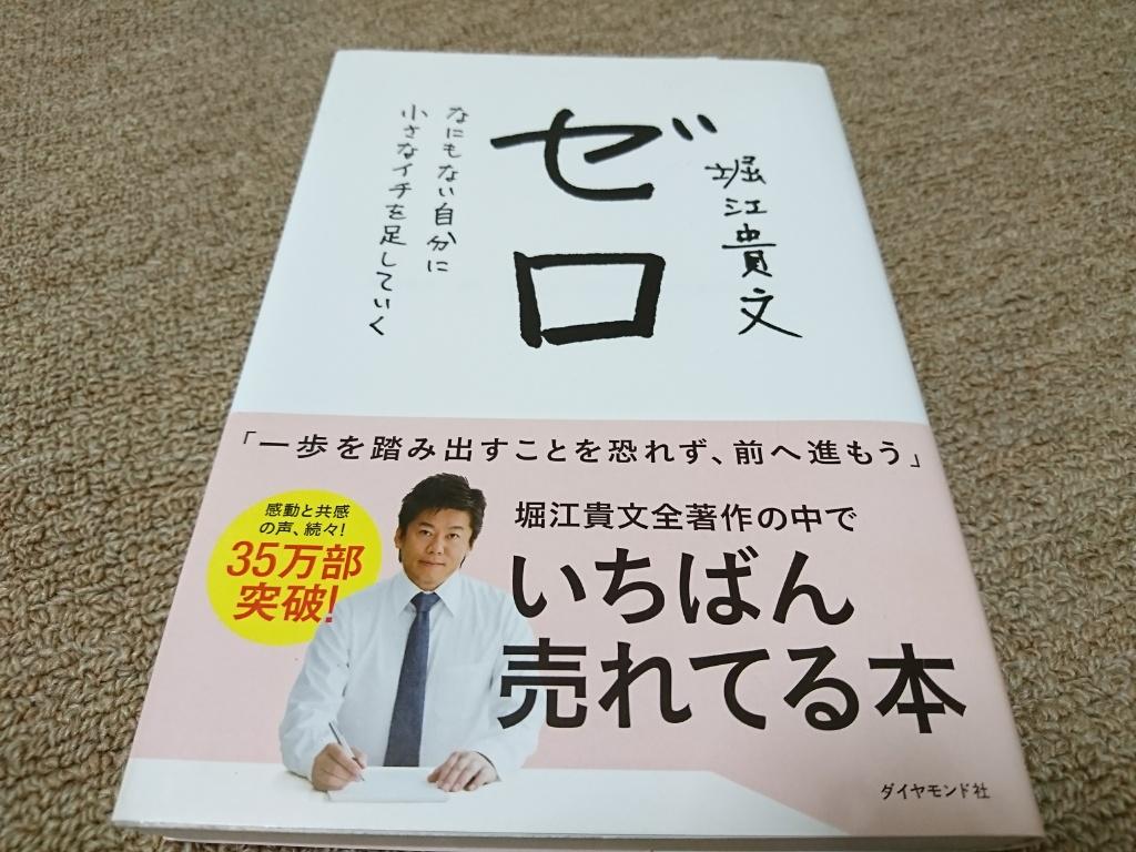 f:id:ko-udon-sc50:20170517203841j:plain
