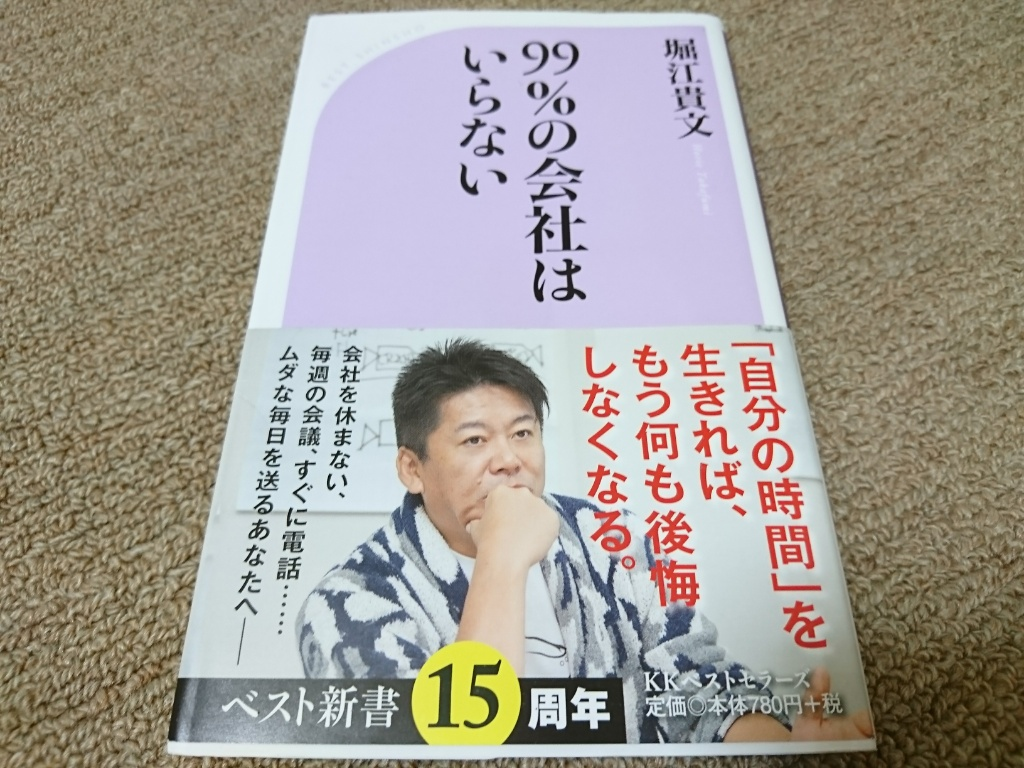 f:id:ko-udon-sc50:20170517203921j:plain