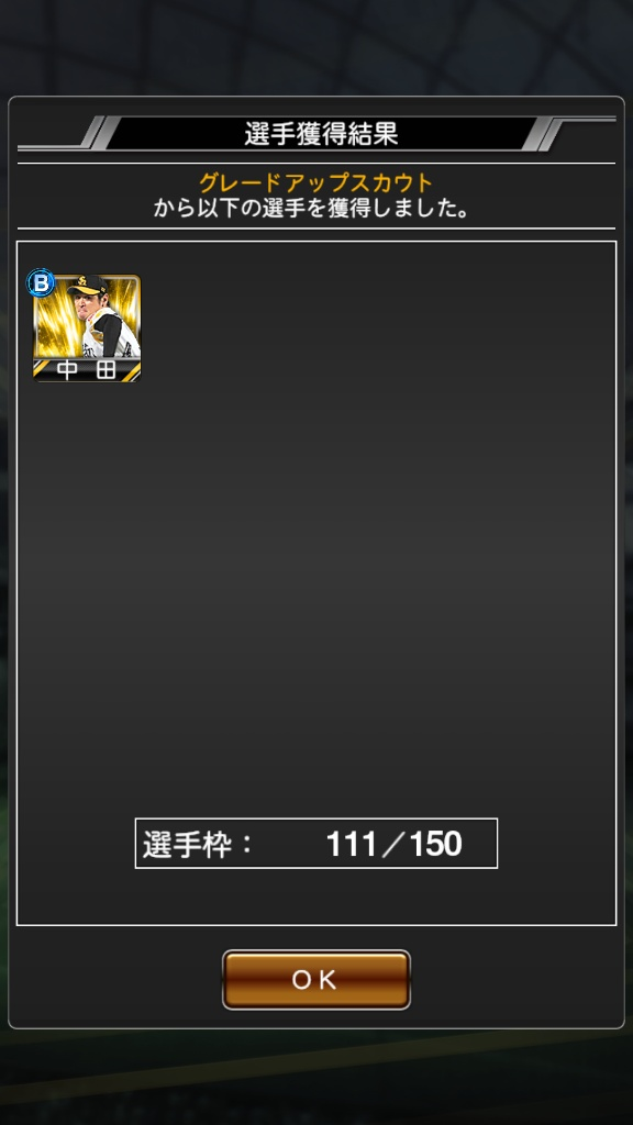 f:id:ko-udon-sc50:20170522174021j:plain