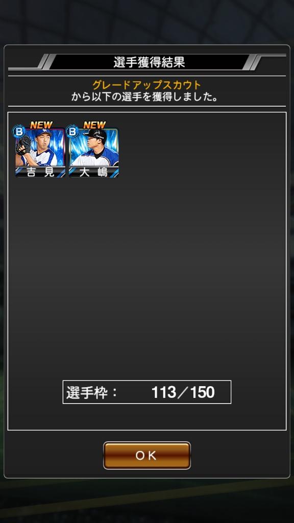 f:id:ko-udon-sc50:20170522174034j:plain