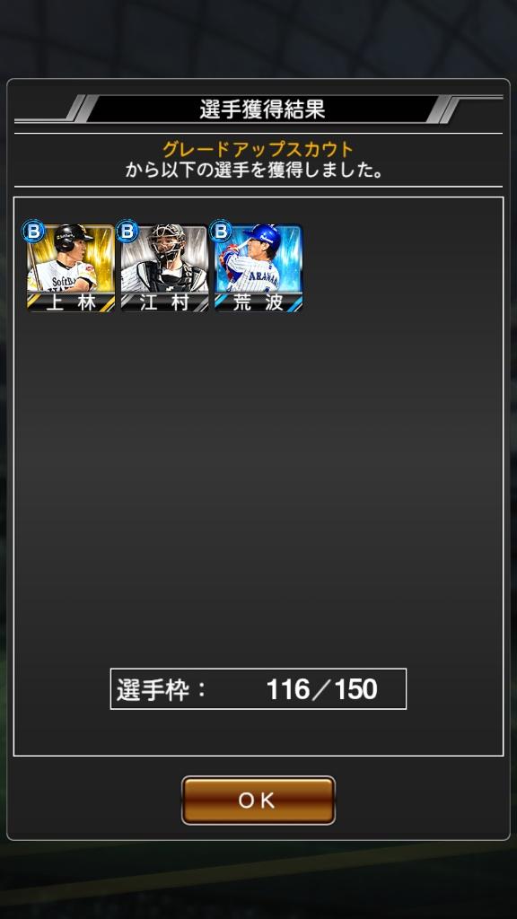 f:id:ko-udon-sc50:20170522174055j:plain