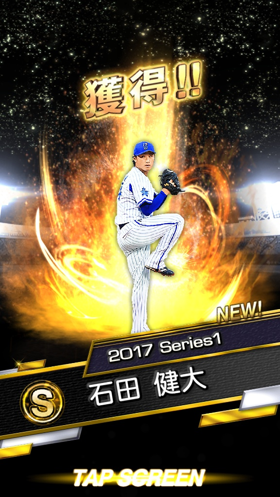 f:id:ko-udon-sc50:20170522174106j:plain