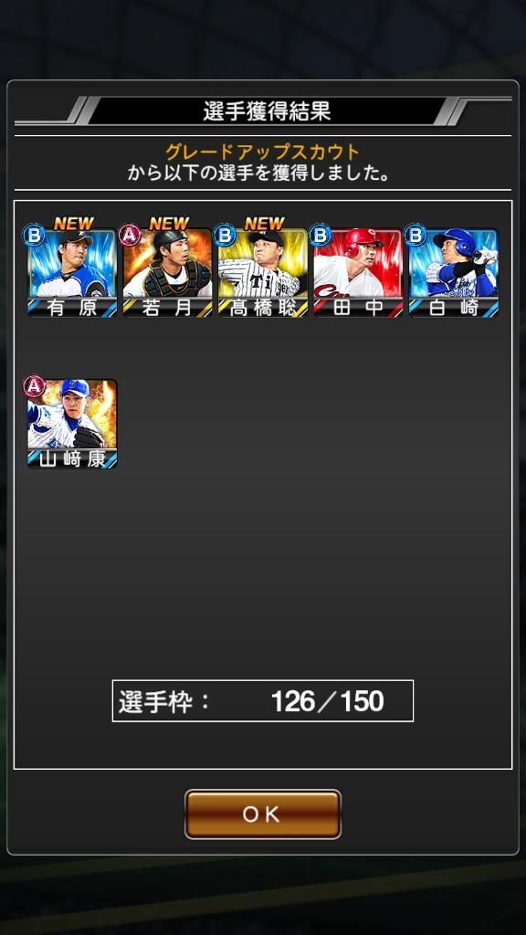 f:id:ko-udon-sc50:20170522174129j:plain