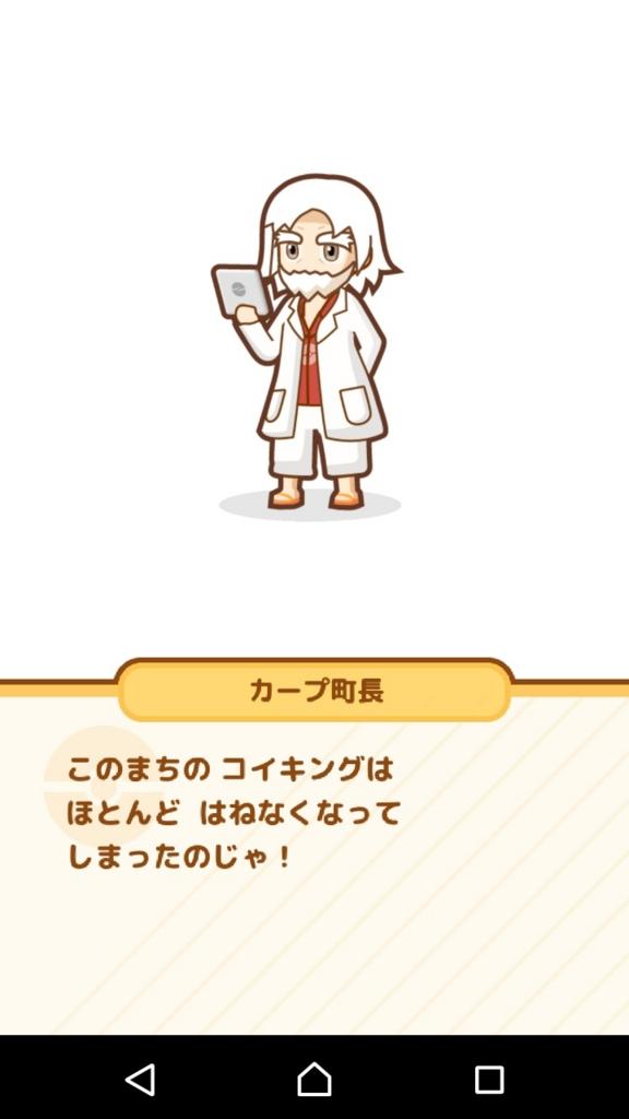 f:id:ko-udon-sc50:20170523214946j:plain
