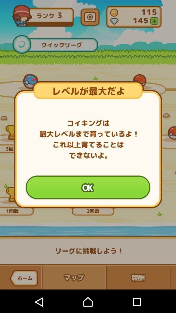f:id:ko-udon-sc50:20170523215101j:plain