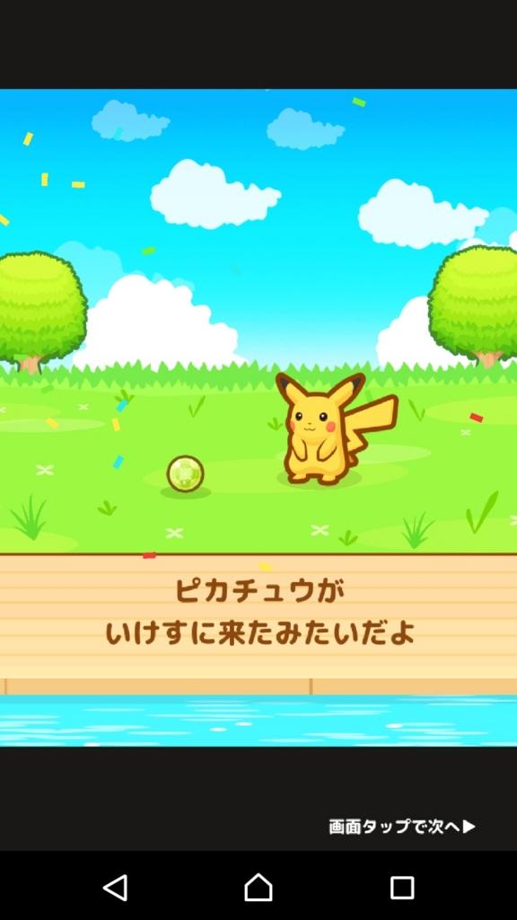 f:id:ko-udon-sc50:20170523215152j:plain