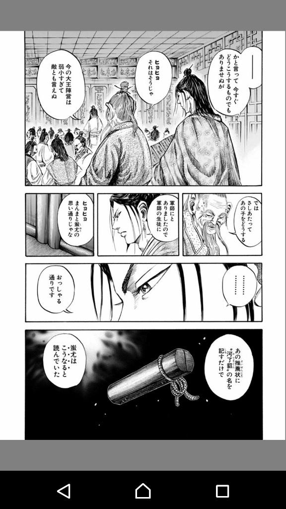 f:id:ko-udon-sc50:20170526231913j:plain