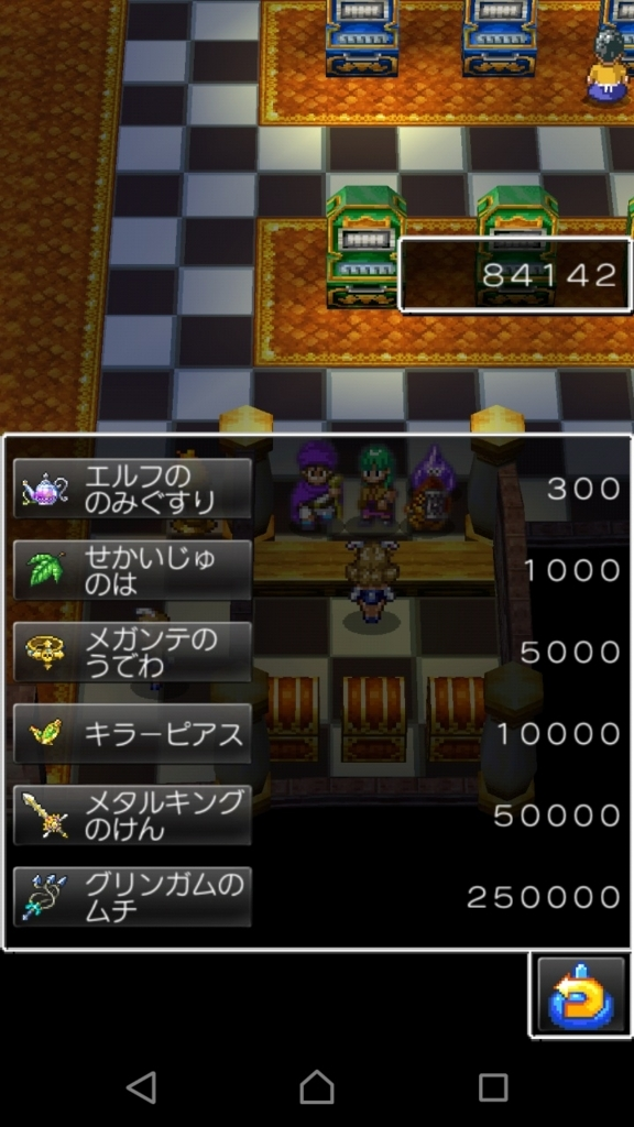 f:id:ko-udon-sc50:20170530164531j:plain